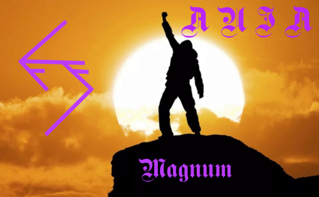 """Cтав """"AUJA  """" Magnum Auja10"""