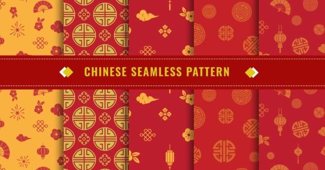 Chinese Seamless Pattern Vector v3 E05baa10