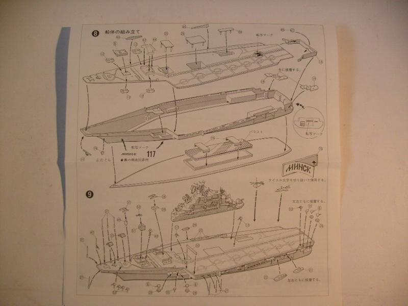 [AOSHIMA] Porte-avions MINSK & KIEV 1/700ème Réf 00503 & 00504 S7308586