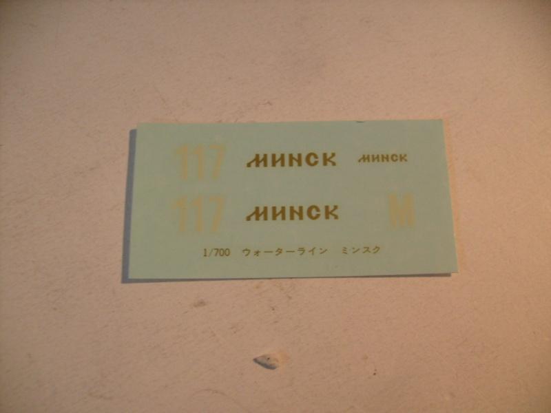 [AOSHIMA] Porte-avions MINSK & KIEV 1/700ème Réf 00503 & 00504 S7308594