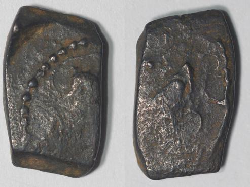 Foro de numismatica : identificacion de monedas OMNI Pentob10