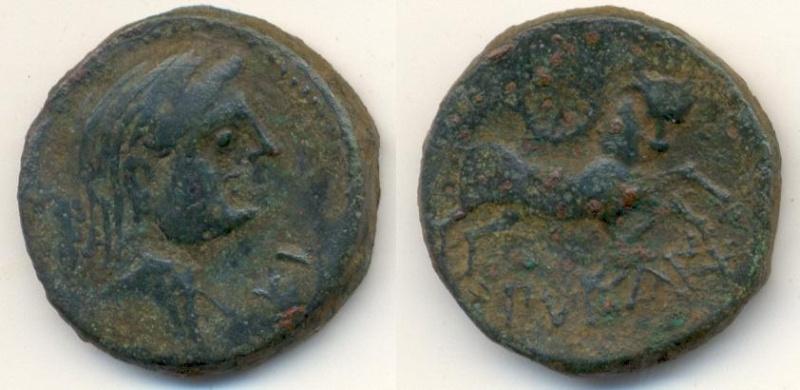 Unité ou bronze au taureau, (MB, Æ 26) - 121-45 AC. NEDENES Brigan10