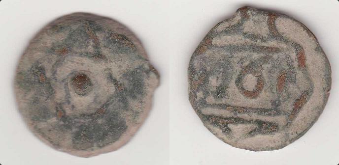 Marruecos, Felus, 1261 (Hégira). 7_anv_10