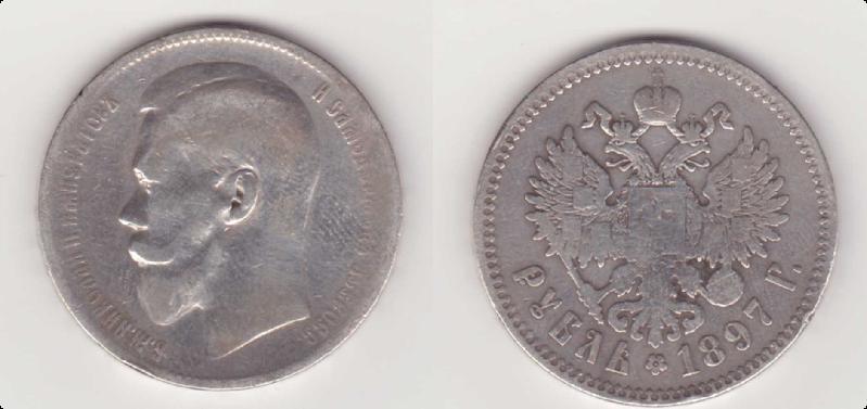 Rusia, 1 rublo, 1897. Img02510