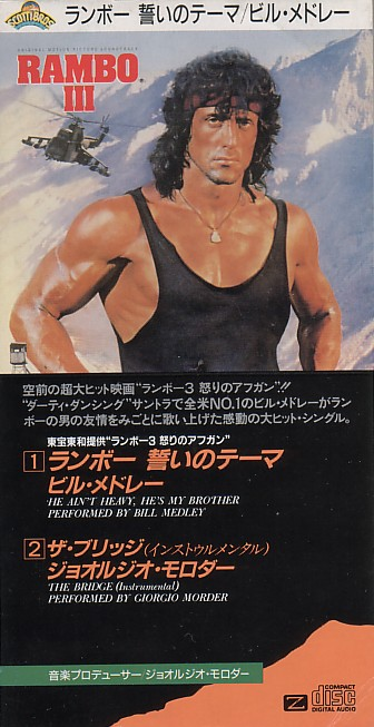 CD - (collection slystallone) - Page 3 Rambo_13