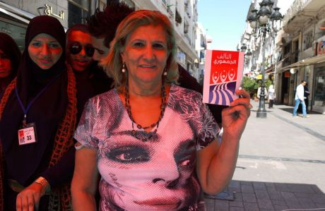 Tunisie libre _1110211