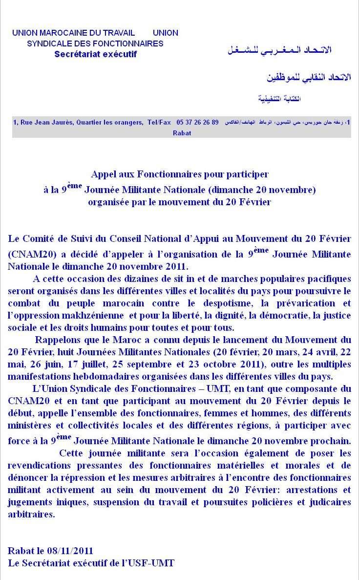 Les Fonctionnaires de l'UMT appellent à manifester le 20 Umt_fr10