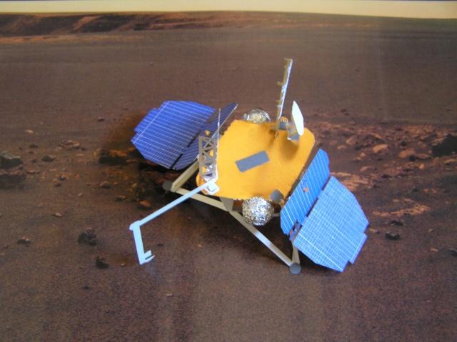 Mars Polar Lander [SCI] 1/25 P4250011