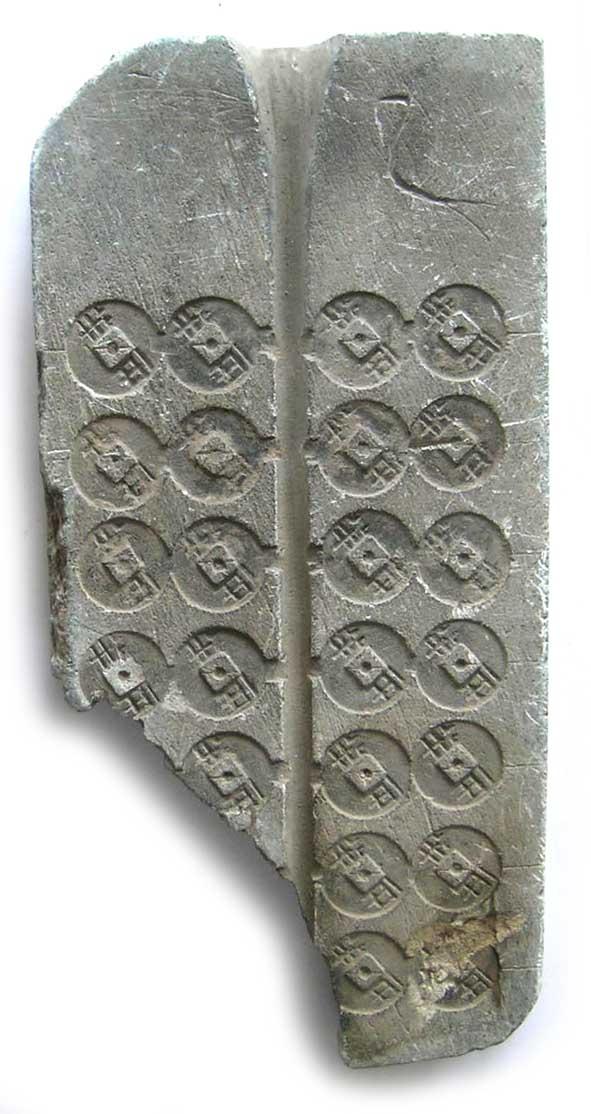 la fabrication des monnaies en chine 20083213