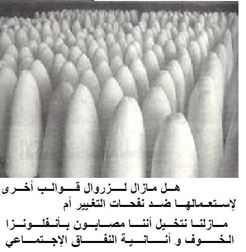 GAL ALLAH NDAHKOU Images13