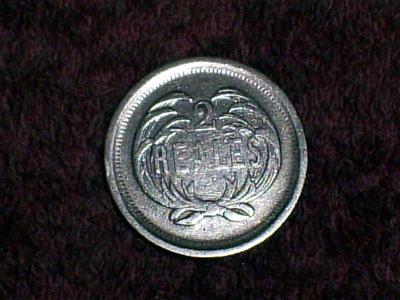 Guatemala, 2 reales, 1873 2_real11