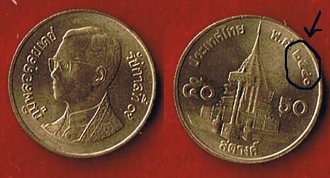 Tailandia, 50 satang (1/2 bath), 1997 Tailan10