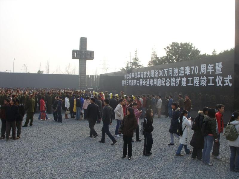 [Défi Trouvé] Mémorial aux victimes du massacre de Nankin  (Une page d'histoire méconnue...) C_ou_014