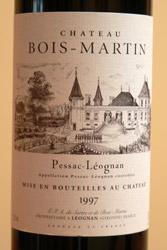 Le vignoble du Pessac Leognan - Page 2 Etique10