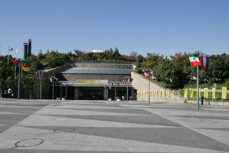 Cercles, Osaka, Japon Osaka211