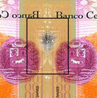 SIMBOLOGÍA BILLETES VENEZOLANOS - Página 2 Py10