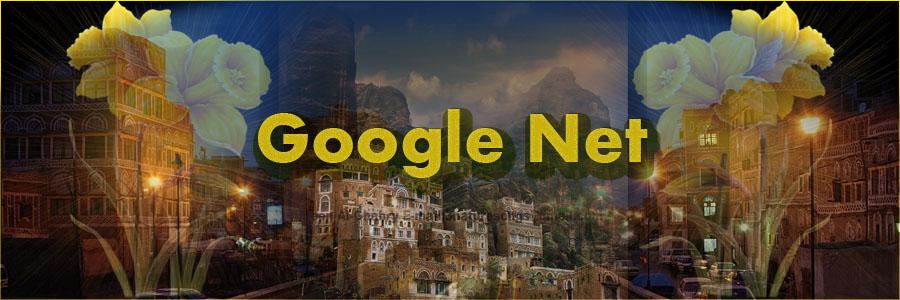 Google Net