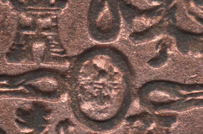 8 Maravedíes de Fernando VII (Jubia, 1817) [WM n° 7247, 7248, 7273, 7274] Hytfr312