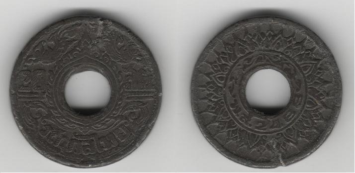 Tailandia, 20 Satang, 1945 (2488). Que_es10