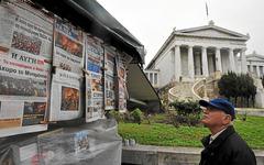 Importantes disturbios en Grecia P024_f31