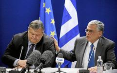 Importantes disturbios en Grecia P028_f25