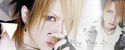 Alice Nine Signat10