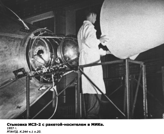 Spoutnik 2 016_0010
