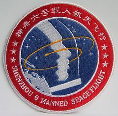 Recherche badges vols habités soviétiques, russes et chinois 45981410
