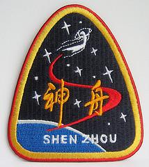 Recherche badges vols habités soviétiques, russes et chinois 45987510