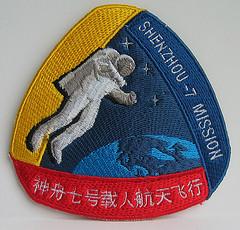 Recherche badges vols habités soviétiques, russes et chinois 45987511