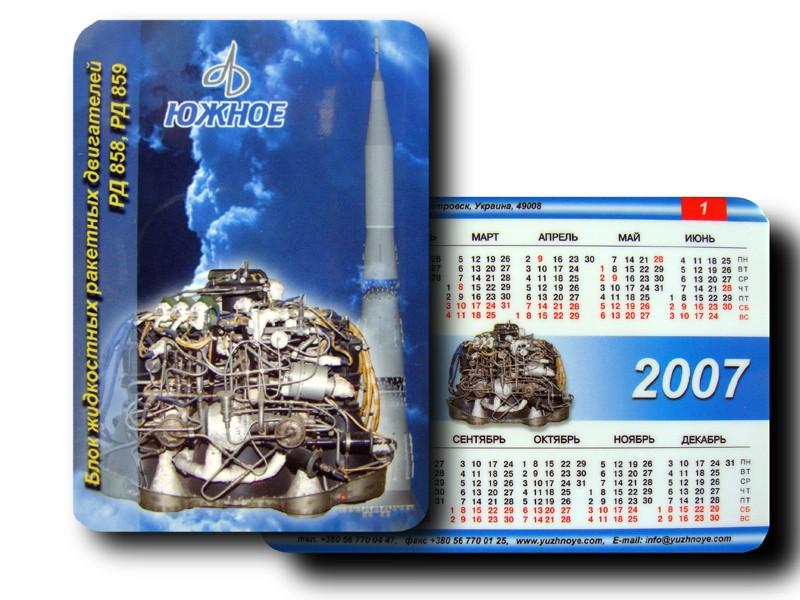 Module lunaire soviétique LK – Maquette 1/24ème - Page 13 Moteur10