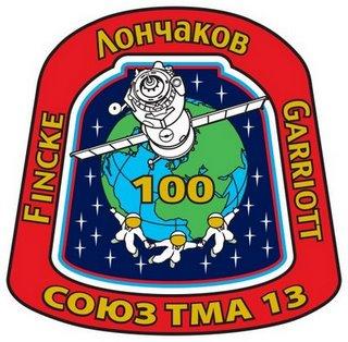 le 100ème soyouz piloté Stma1310