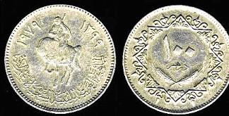 Símbolos e iconos de las monedas. - Página 3 Libia10