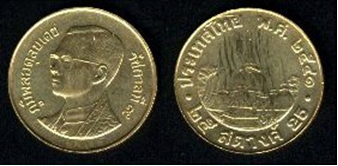 Símbolos e iconos de las monedas. - Página 3 Tailan11