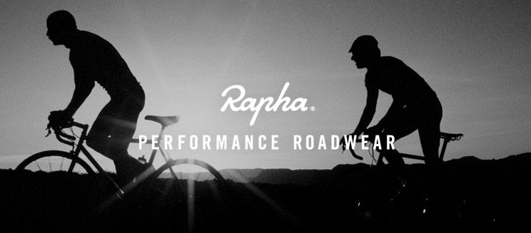 Rapha, British style Homepa10