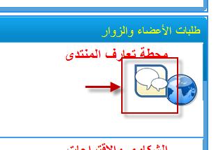 (تحذير: إن زيارة هذا الموقع قد تلحق الضرر بالكمبيوتر!) - سبب ظهور التنبيه و كيفية معالجة المشكل. 29-05-21