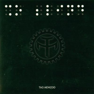 TAO MENIZOO So Blind (2008) Taofac10
