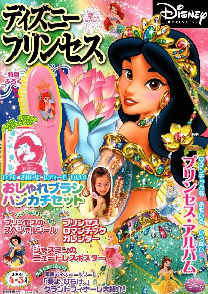 [Magazine] Disney Princesse Magazine France 4-520010