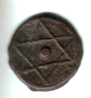 Mazuma o Felús marroquí de 1279 H. (1862 d.C) Save0028