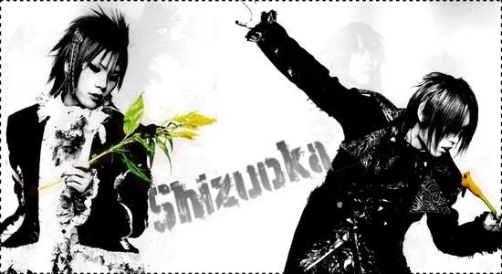 Shizuoka Music's School