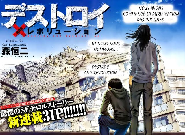 [MANGA] Destroy and Revolution 02-0310