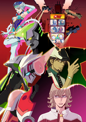 [ANIME] Tiger & Bunny 3f925b10