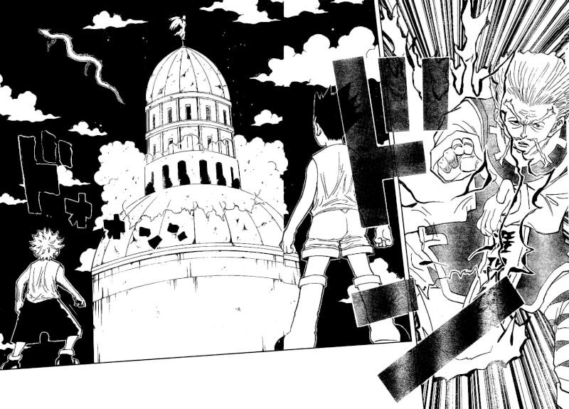 Trouvez l'image d'un manga - Page 7 9vv9sp10