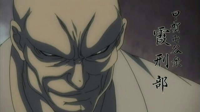 Trouvez l'image d'un anime - Page 7 Basili10
