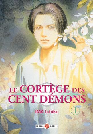 [MANGA] Le Cortège des Cent Démons  Cortag10