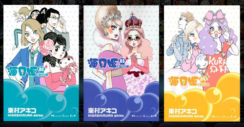 [MANGA/ANIME] Kuragehime / Princess Jellyfish Kurage11