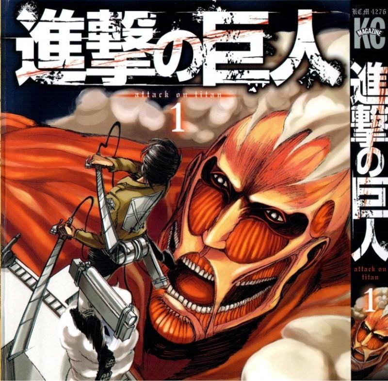 Shingeki no Kyojin Shinge10