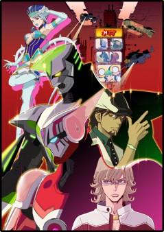 Trouvez l'image d'un anime - Page 6 Tiger-10