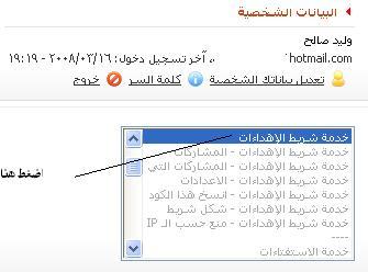 شريط الاهداءات من موقع مجانا 1010