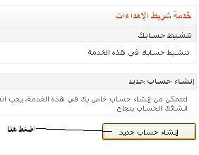 شريط الاهداءات من موقع مجانا 1111